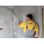 Как покрасить бетонную поверхность ?
